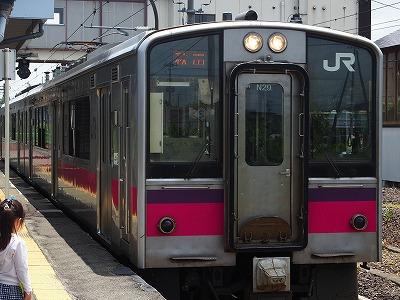 P6050214.jpg