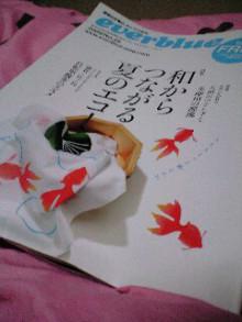 はーとふる☆みっくす-090606_0137~0001.jpg