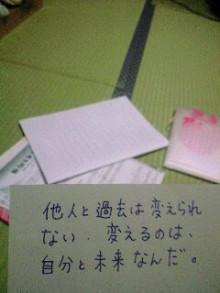 はーとふる☆みっくす-100220_0103~0001.jpg