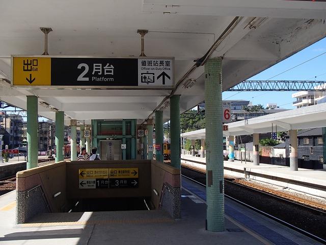 PB240147.jpg