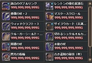 160625 10