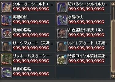 160625 11