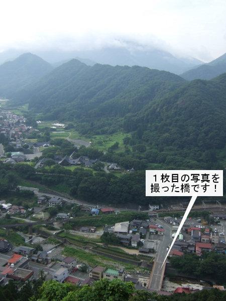 20110808-29.jpg