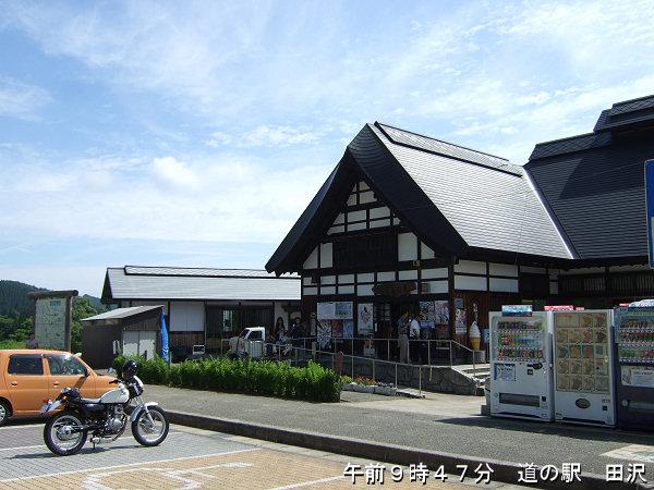 20110808-31.jpg