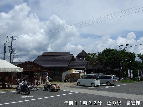 20110808-37.jpg