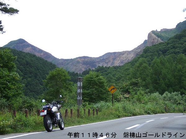 20110808-39.jpg