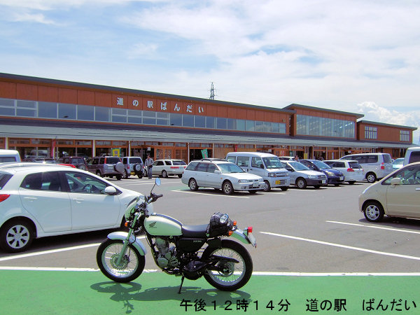 20110808-43.jpg