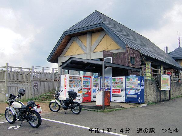 20110808-47.jpg
