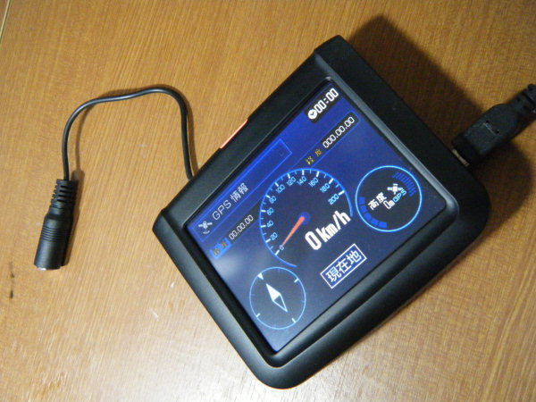 20110927-16.jpg