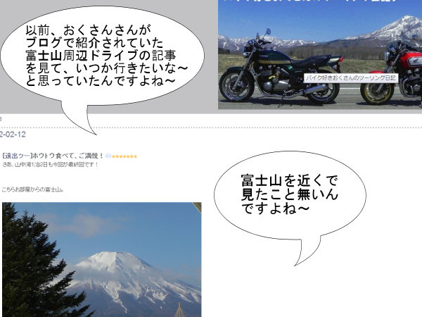 20130525-01.jpg