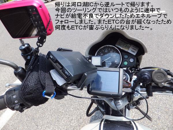 20130525-28.jpg