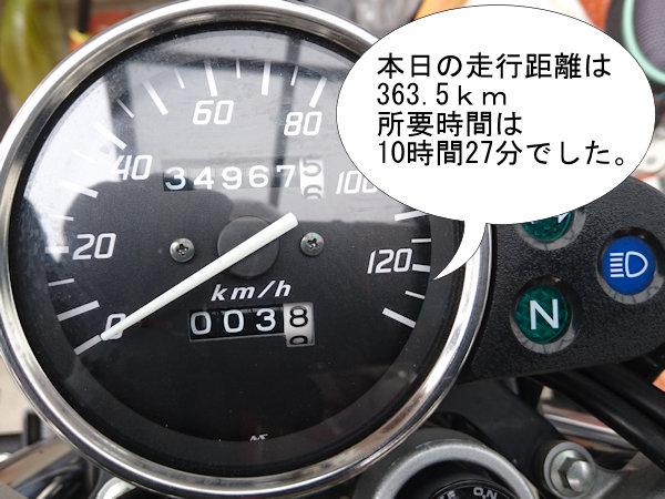 20160410-32-1610.jpg