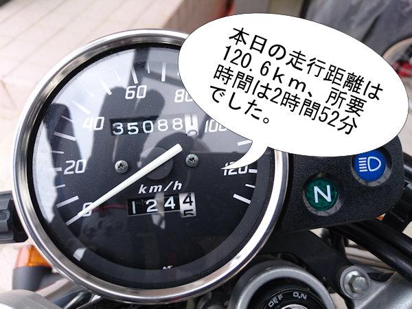 20160502-11.jpg