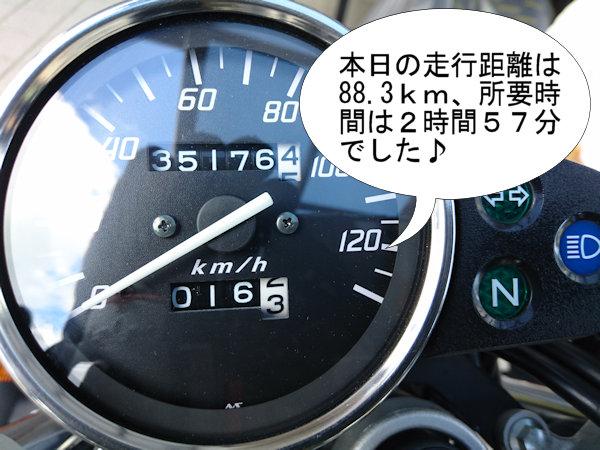 20160505-09.jpg