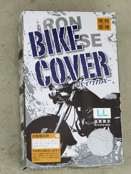 20160521-r25-cover-01.jpg