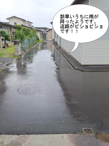 20160612-00.jpg