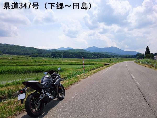 20160612-05.jpg