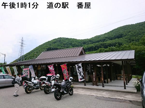 20160612-09.jpg