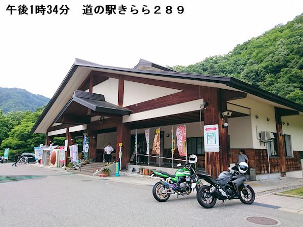 20160612-11.jpg