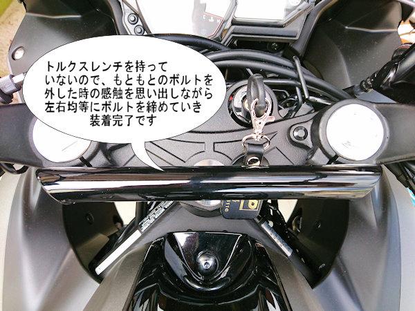 20160626-07.jpg
