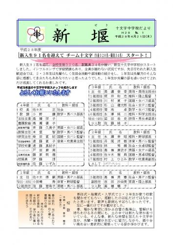 gaku1-1.jpg