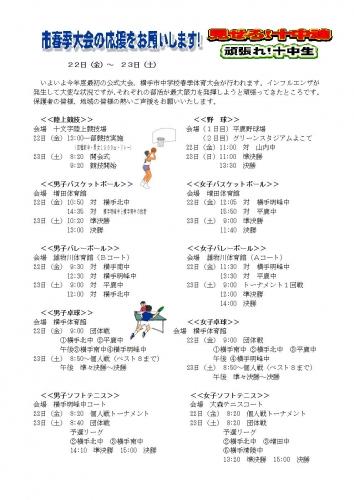 gaku1-3.jpg