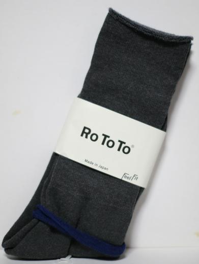 RoToTo 03