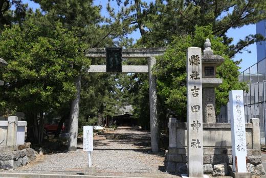 2016 05 吉田神社 02