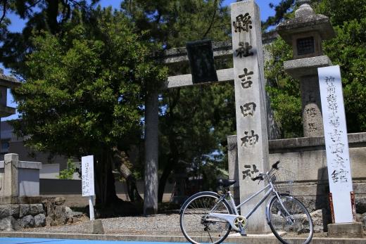 2016 05 吉田神社 01