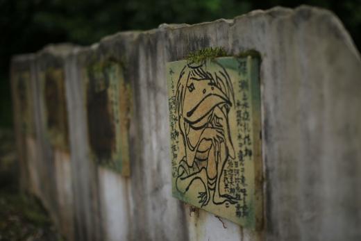 岐阜県護国神社 06