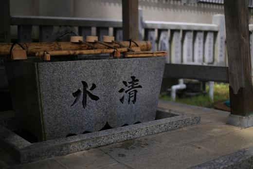 橿森神社 01