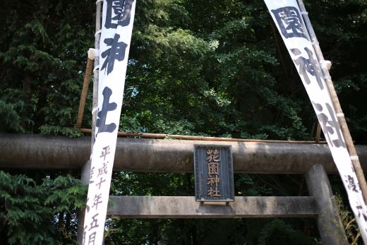 花園神社 02