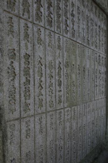 門前仲町 深川不動堂 富岡八幡宮 03