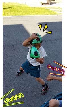 破壊ボール