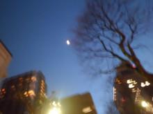 仙台一駅近 アロマフェイシャル/スクールサロンGRACESグレイシーズのブログ