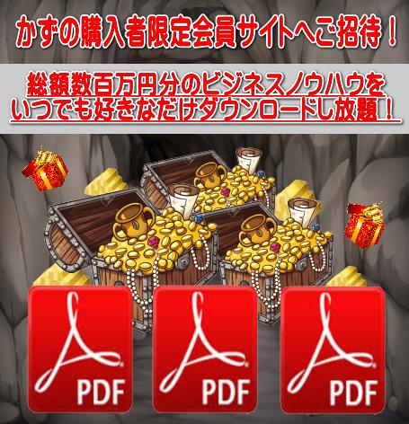 cave2_qxga_201606172349159c5.png