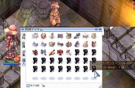 screenOlrun128.jpg