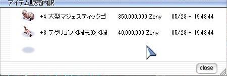 screenOlrun142.jpg