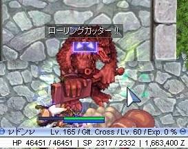 screenOlrun179.jpg