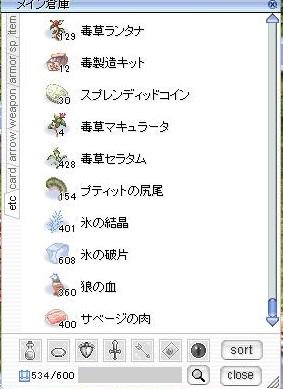 screenOlrun180.jpg