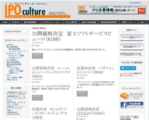 IPO0307.jpg