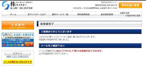 akritouroku0511.jpg