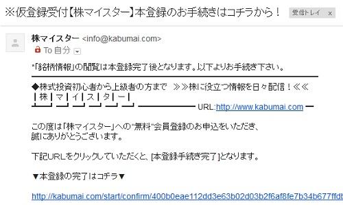 akritouroku0mail0511.jpg