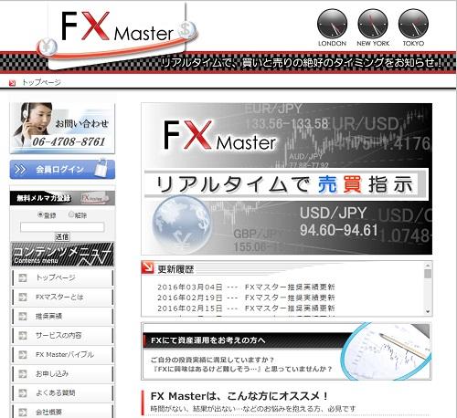 fxmaster0307.jpg