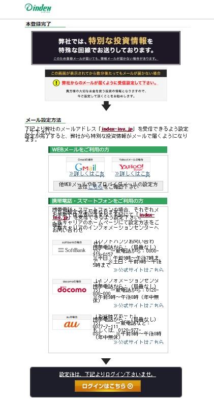 index0513kanryou.jpg