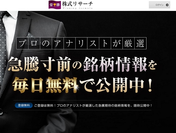 jyoushou02223.jpg
