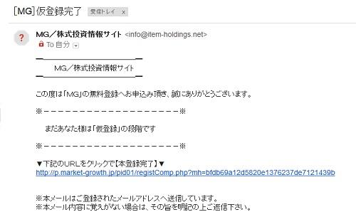 mail05101.jpg