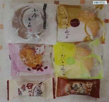 メディアフラッグ お菓子03 201512