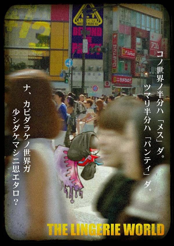 KAGECHIYO_73_jacket