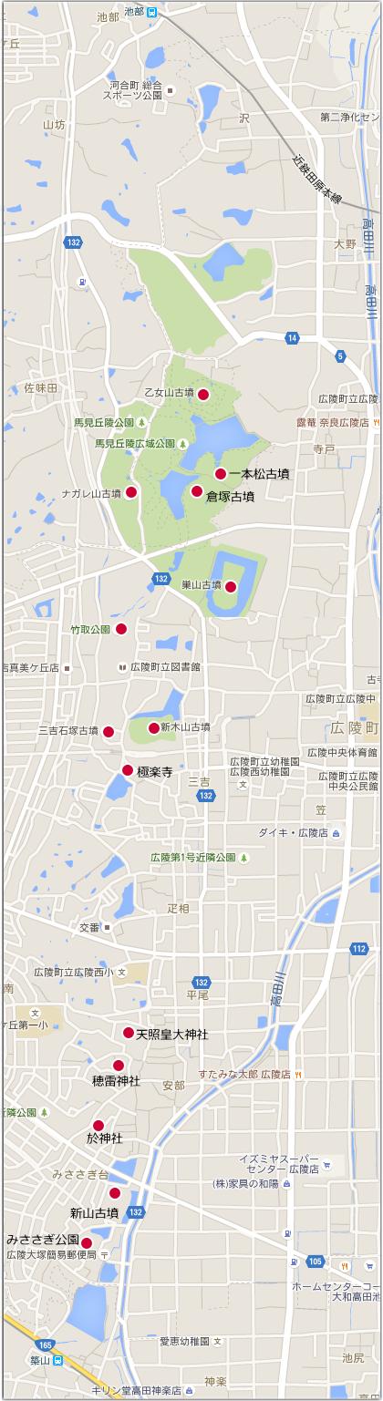広陵町地図